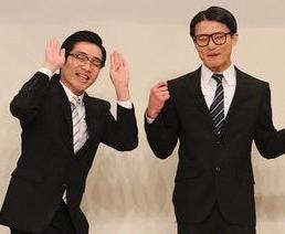 nikyokuka