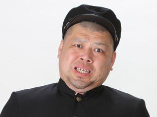 yaseibakudan