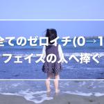 スクリーンショット 2018-05-05 7.01.09