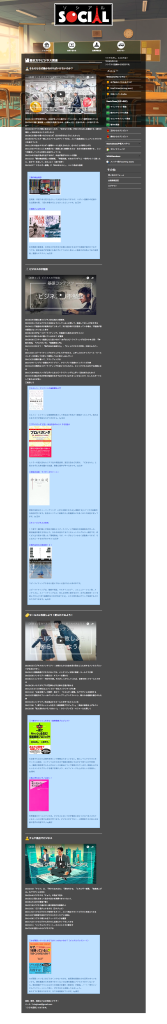 screencapture-socialu-xsrv-jp-group-page-php-2018-05-21-18_08_56